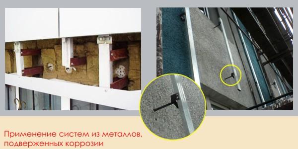 Использование металлов, подверженных коррозии