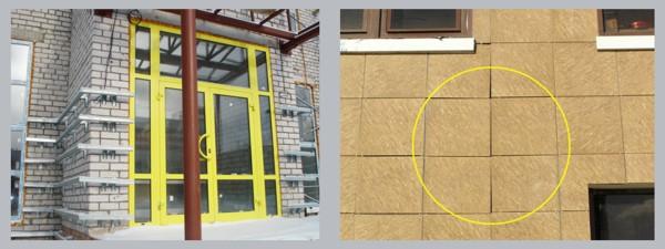 Неровный навесной фасад из несоответствующих материалов