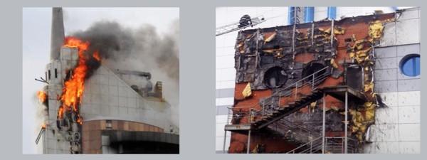 Пожароопасные теплоизоляционные материалы
